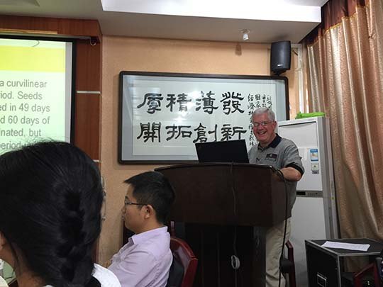 John Ruter delivers invited seminar at Central South University of Forestry and Technology in Hunan Province on UGA Camellia oil research.