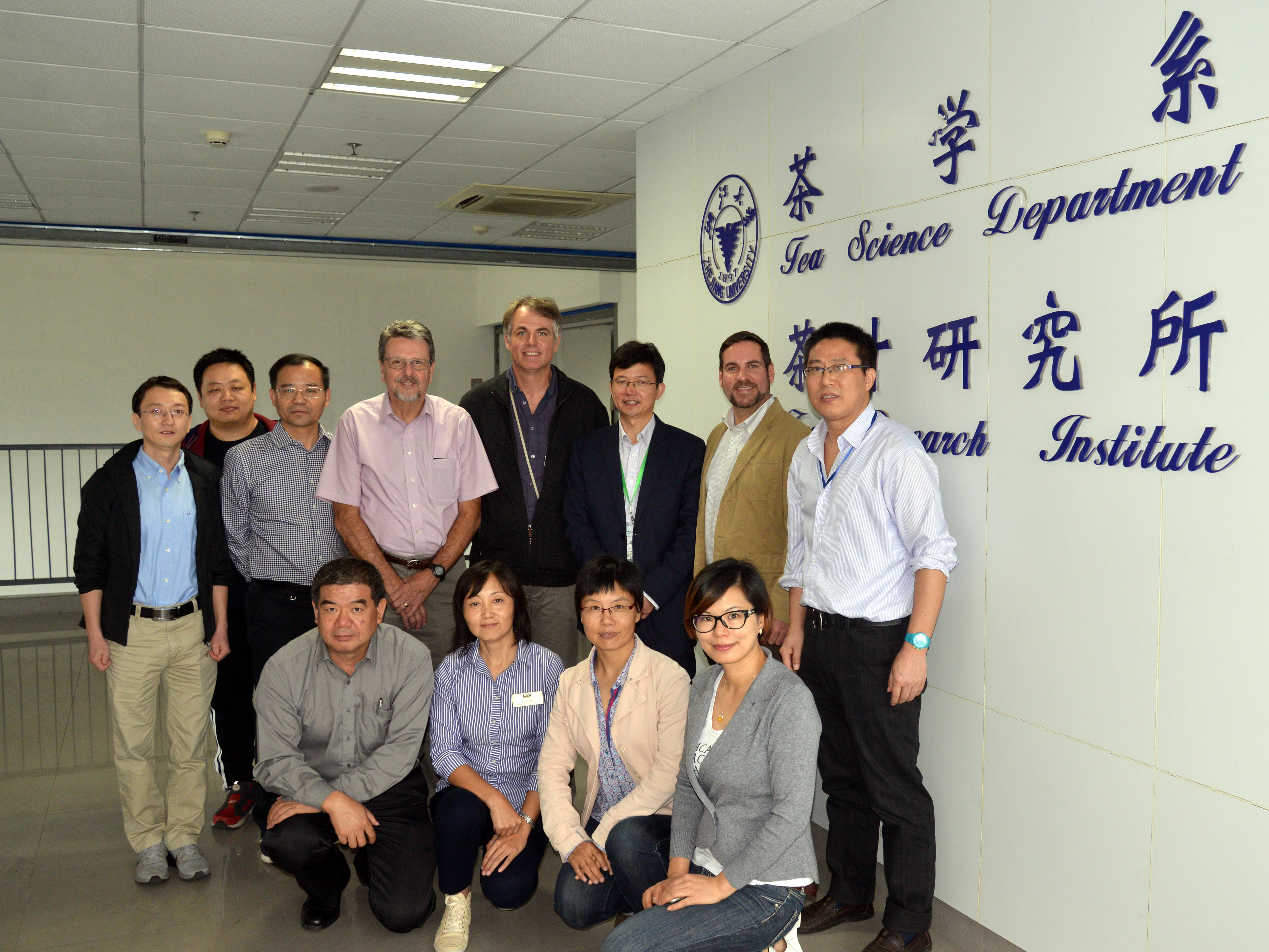 University of Georgia horticulture Professor Donglin Zhang; bottom row, far left; worked with a team of American and Chinese scientists in fall 2016 to help identify tea varieties that might work well in the American south. Zhang and his colleagues traveled to China as part of a research trip sponsored by the USDA and the Chinese Ministry of Agriculture.
